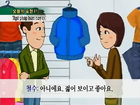 Tiếng Hàn Quốc thực hành cho người nước ngoài